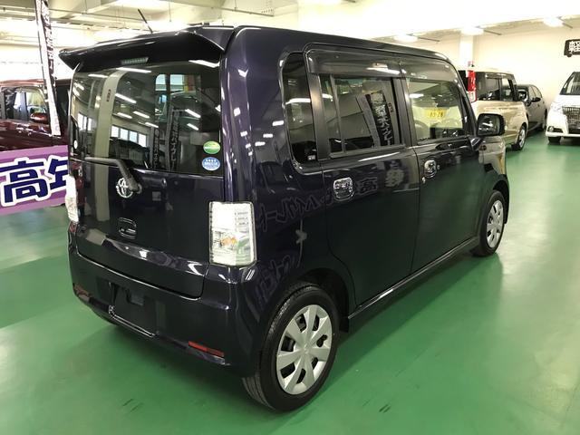 「トヨタ」「ピクシススペース」「コンパクトカー」「広島県」の中古車8