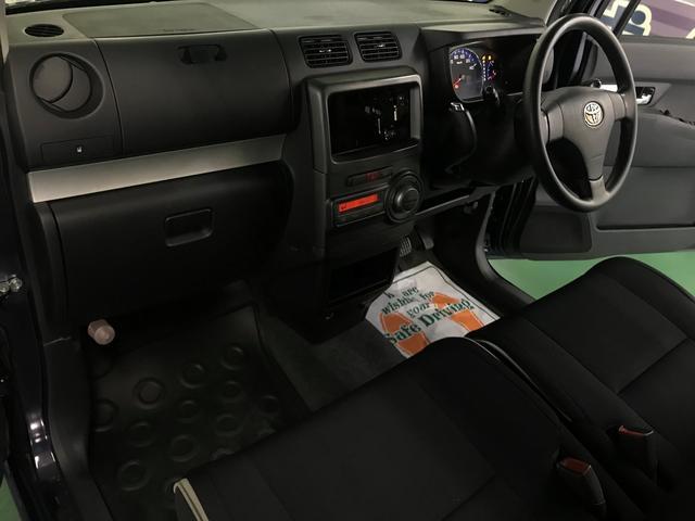 「トヨタ」「ピクシススペース」「コンパクトカー」「広島県」の中古車12