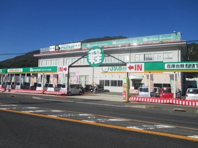「トヨタ」「ピクシススペース」「コンパクトカー」「広島県」の中古車40
