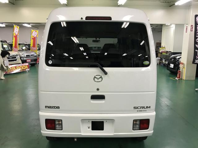 「マツダ」「スクラム」「軽自動車」「広島県」の中古車3