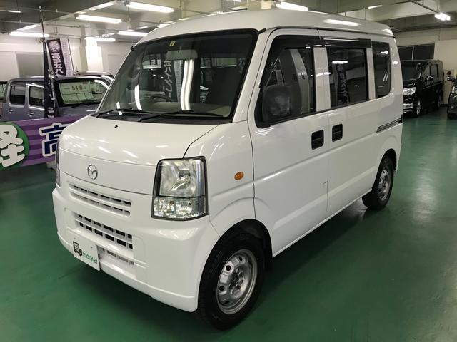 「マツダ」「スクラム」「軽自動車」「広島県」の中古車7