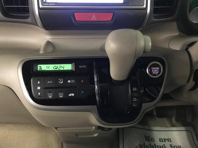 「ホンダ」「N-BOX」「コンパクトカー」「広島県」の中古車15