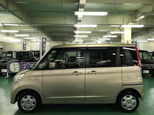「日産」「ルークス」「コンパクトカー」「広島県」の中古車5
