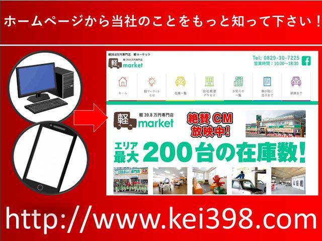 もっと詳しく当社の事を知っていただくために、自社ホームページをご覧ください!http://www.kei398.com