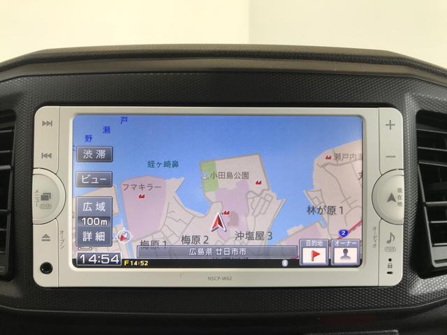 「トヨタ」「ピクシスエポック」「軽自動車」「広島県」の中古車14