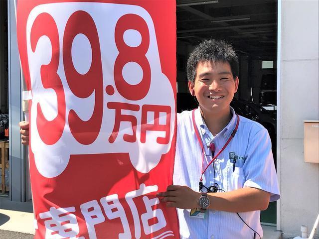 カーアドバイザーの藤中郁也です。お客様にピッタリのお車をご提案させていただきます。是非、ご指名下さい。