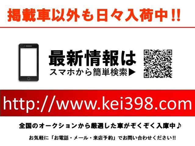 X 純正オーディオ エコアイドル ABS キーレス(30枚目)