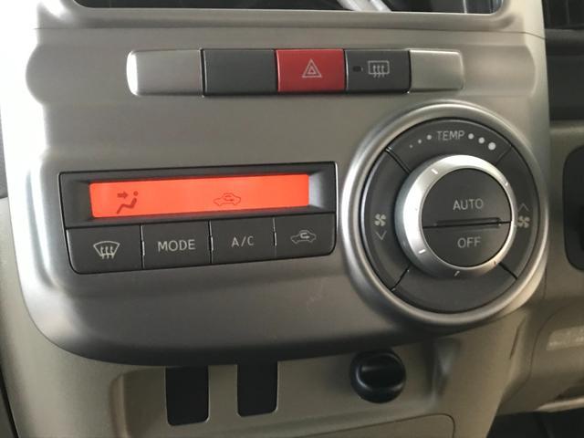 温度調節がカンタンにできるオートエアコンもついてます!