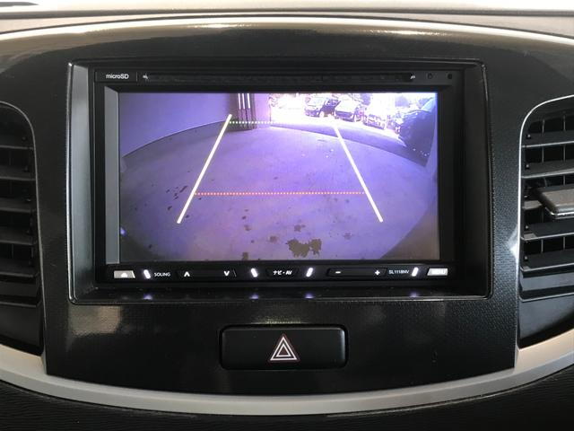 20周年記念車 社外SDナビ バックカメラ レーダーブレーキサポート オートエアコン シートヒーター アイドリングストップ HIDヘッドライト ETC プッシュスタート 純正アルミホイール(14枚目)