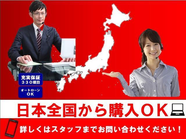 FX ポータブルナビ 純正オーディオ ベンチシート キーレスエントリー ユーザー下取り車(27枚目)