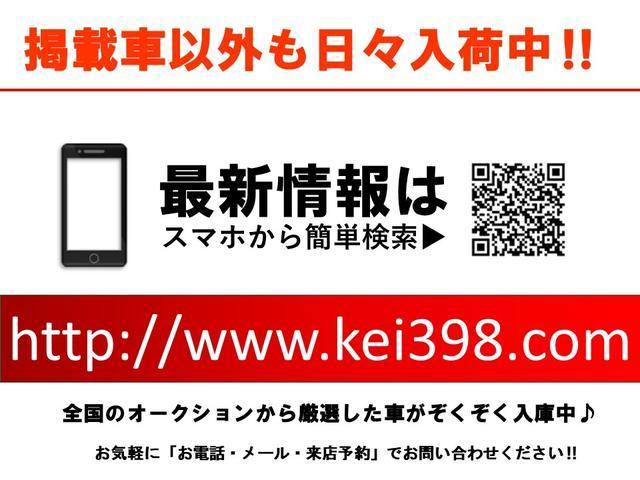 L スライドドア 純正オーディオ エコアイドル ベンチシート キーレスエントリー(29枚目)