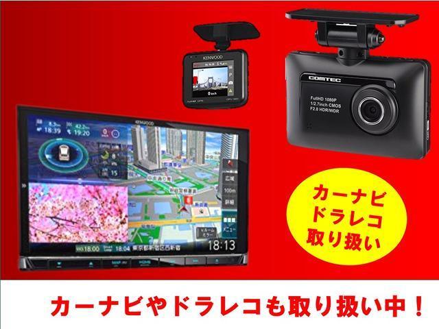 G e-アシスト ナビ バックカメラ レーダーブレーキサポート パワースライドドア オートエアコン ETC プッシュスタート ワンオーナー(28枚目)