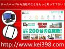 X 純正オーディオ エコアイドル ABS キーレス(23枚目)
