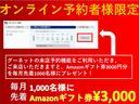 X 純正オーディオ エコアイドル ABS キーレス(27枚目)