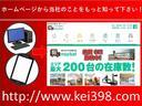 FX ポータブルナビ 純正オーディオ ベンチシート キーレスエントリー ユーザー下取り車(23枚目)