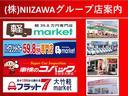 FX ポータブルナビ 純正オーディオ ベンチシート キーレスエントリー ユーザー下取り車(24枚目)