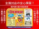 S レーダーブレーキサポート リアパーキングアシスト シートヒーター キーレスエントリー(21枚目)