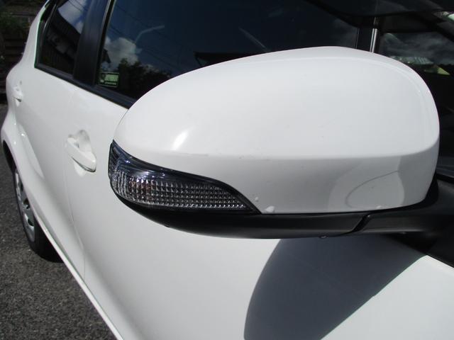 「トヨタ」「アクア」「コンパクトカー」「鳥取県」の中古車20