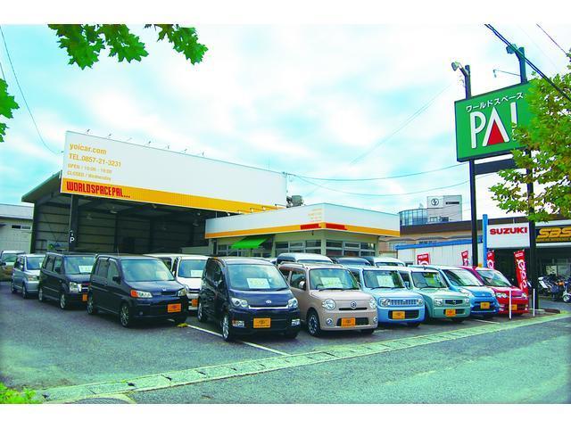 「トヨタ」「アクア」「コンパクトカー」「鳥取県」の中古車25