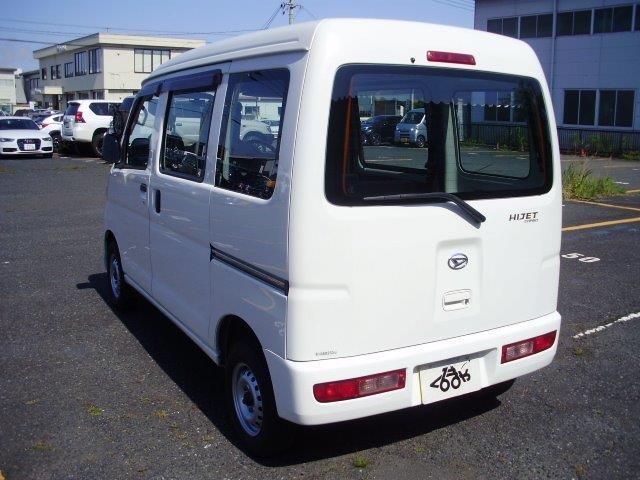 「ダイハツ」「ハイゼットカーゴ」「軽自動車」「鳥取県」の中古車5