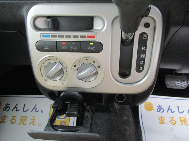 「スズキ」「アルトラパン」「軽自動車」「鳥取県」の中古車20