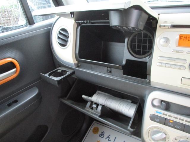「スズキ」「アルトラパン」「軽自動車」「鳥取県」の中古車21