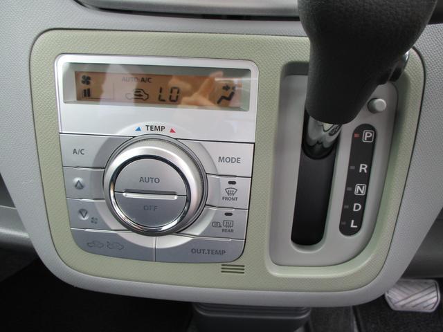 FXリミテッドII 4WD プッシュスタートエンジン スマートキー シートヒーター 電格ウィンカードアミラー ベンチシート ナビ(21枚目)