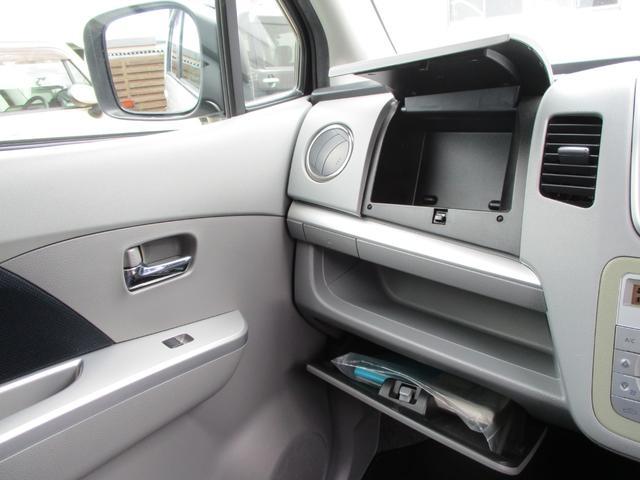 FXリミテッドII 4WD プッシュスタートエンジン スマートキー シートヒーター 電格ウィンカードアミラー ベンチシート ナビ(22枚目)