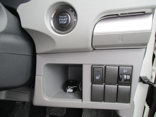 FXリミテッドII 4WD プッシュスタートエンジン スマートキー シートヒーター 電格ウィンカードアミラー ベンチシート ナビ(23枚目)