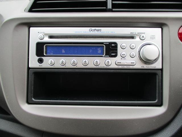 G Fパッケージ キーレス CDオーディオ ETC 電動格納式ドアミラー(18枚目)