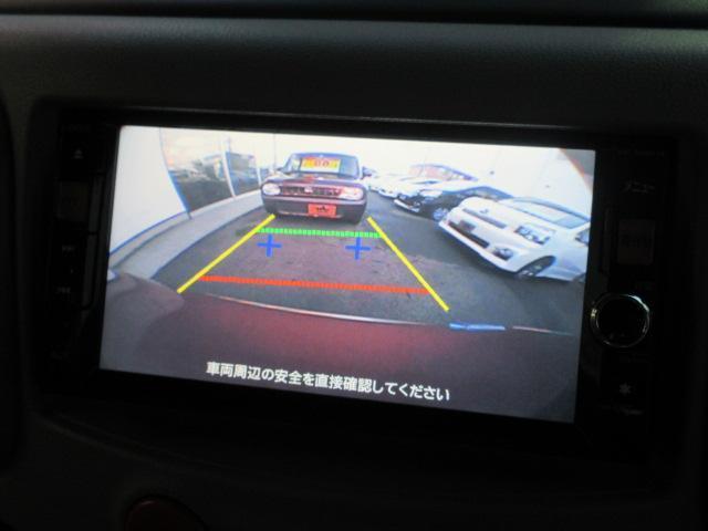 15G HID フルセグSDナビ Bカメラ AAC 禁煙車(20枚目)
