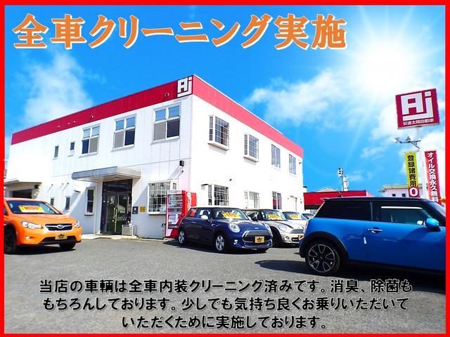 24G 4WD サンルーフ 黒革 フルセグナビ Bカメラ7人(7枚目)