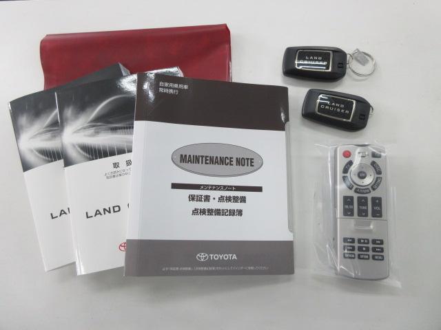 ZX モデリスタエアロ 法人1オーナー禁煙車 全国保証(20枚目)