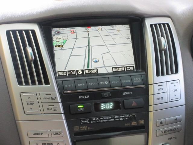 240G プレミアムLパッケージ サンルーフ 後期 禁煙車(10枚目)