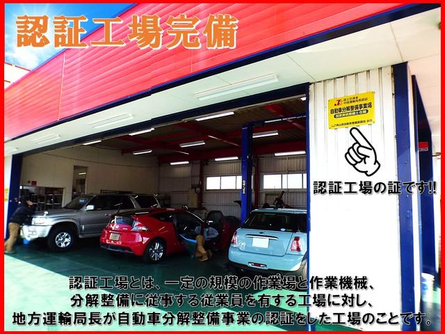 「ダイハツ」「キャスト」「コンパクトカー」「岡山県」の中古車25