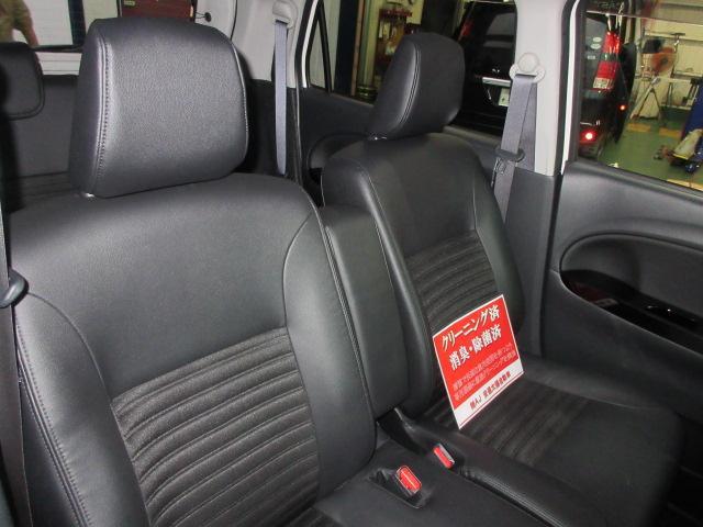 「ダイハツ」「キャスト」「コンパクトカー」「岡山県」の中古車39