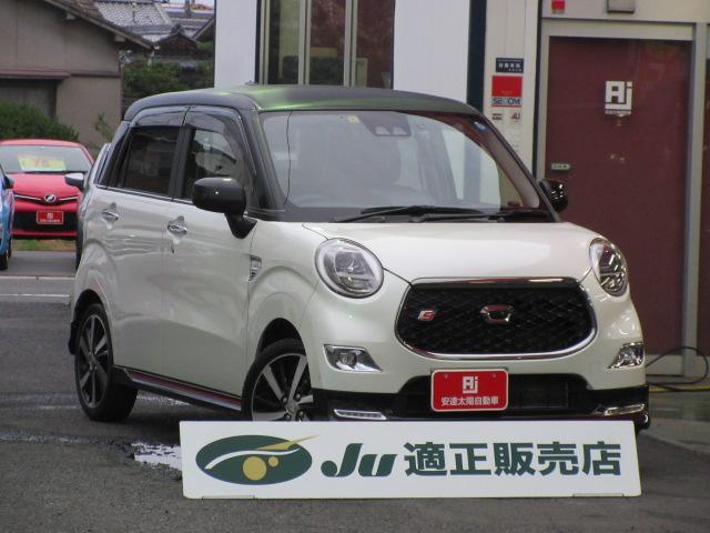 「ダイハツ」「キャスト」「コンパクトカー」「岡山県」の中古車48