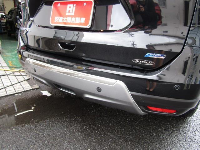 20XブラクエクストリーマXエマージェンシブレーキP /ルーフレール/切り替え式4WD/大型電動サンルーフ/メーカー純正SDナビ/フルセグ/Bluetooth/アラウンドビューモニター/オートLEDライト/Wシートヒーター/新車ワンオーナー/禁煙車/(21枚目)