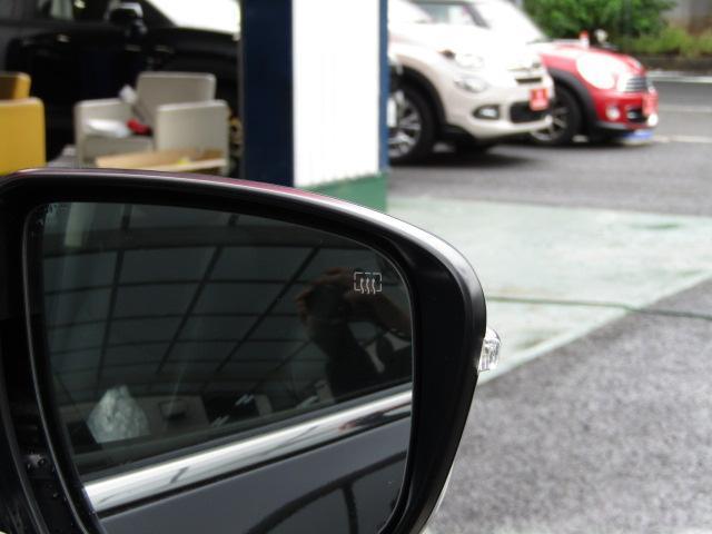 20XブラクエクストリーマXエマージェンシブレーキP /ルーフレール/切り替え式4WD/大型電動サンルーフ/メーカー純正SDナビ/フルセグ/Bluetooth/アラウンドビューモニター/オートLEDライト/Wシートヒーター/新車ワンオーナー/禁煙車/(23枚目)