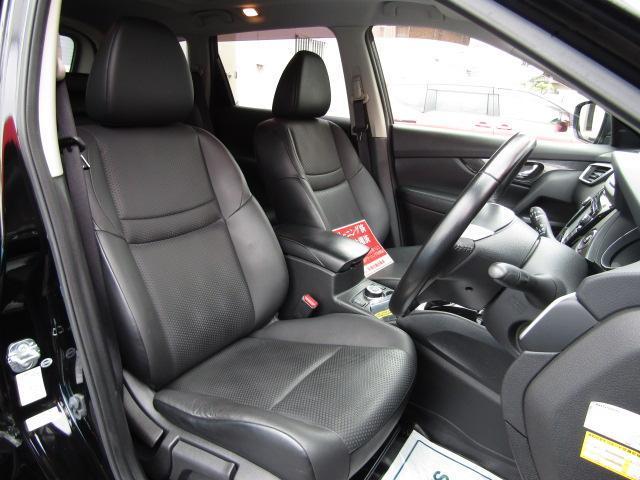 20XブラクエクストリーマXエマージェンシブレーキP /ルーフレール/切り替え式4WD/大型電動サンルーフ/メーカー純正SDナビ/フルセグ/Bluetooth/アラウンドビューモニター/オートLEDライト/Wシートヒーター/新車ワンオーナー/禁煙車/(28枚目)
