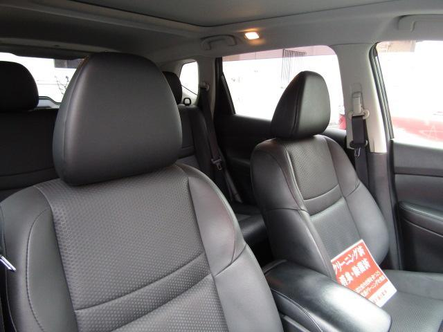 20XブラクエクストリーマXエマージェンシブレーキP /ルーフレール/切り替え式4WD/大型電動サンルーフ/メーカー純正SDナビ/フルセグ/Bluetooth/アラウンドビューモニター/オートLEDライト/Wシートヒーター/新車ワンオーナー/禁煙車/(29枚目)