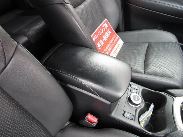 20XブラクエクストリーマXエマージェンシブレーキP /ルーフレール/切り替え式4WD/大型電動サンルーフ/メーカー純正SDナビ/フルセグ/Bluetooth/アラウンドビューモニター/オートLEDライト/Wシートヒーター/新車ワンオーナー/禁煙車/(31枚目)