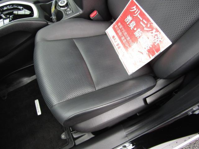 20XブラクエクストリーマXエマージェンシブレーキP /ルーフレール/切り替え式4WD/大型電動サンルーフ/メーカー純正SDナビ/フルセグ/Bluetooth/アラウンドビューモニター/オートLEDライト/Wシートヒーター/新車ワンオーナー/禁煙車/(34枚目)