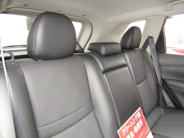 20XブラクエクストリーマXエマージェンシブレーキP /ルーフレール/切り替え式4WD/大型電動サンルーフ/メーカー純正SDナビ/フルセグ/Bluetooth/アラウンドビューモニター/オートLEDライト/Wシートヒーター/新車ワンオーナー/禁煙車/(38枚目)