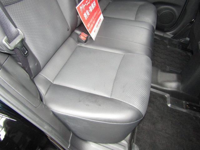 20XブラクエクストリーマXエマージェンシブレーキP /ルーフレール/切り替え式4WD/大型電動サンルーフ/メーカー純正SDナビ/フルセグ/Bluetooth/アラウンドビューモニター/オートLEDライト/Wシートヒーター/新車ワンオーナー/禁煙車/(39枚目)