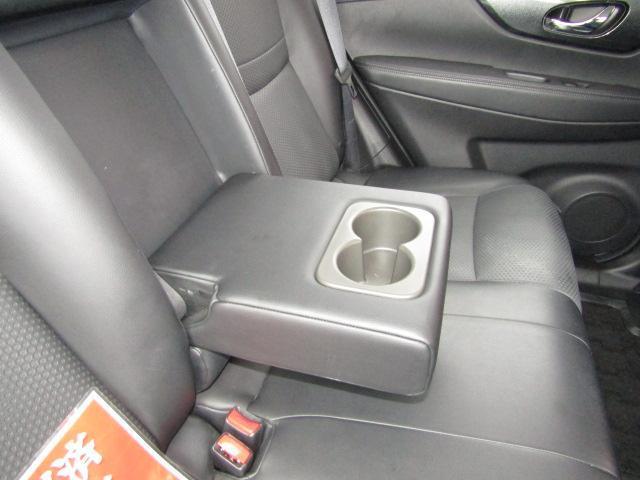 20XブラクエクストリーマXエマージェンシブレーキP /ルーフレール/切り替え式4WD/大型電動サンルーフ/メーカー純正SDナビ/フルセグ/Bluetooth/アラウンドビューモニター/オートLEDライト/Wシートヒーター/新車ワンオーナー/禁煙車/(40枚目)