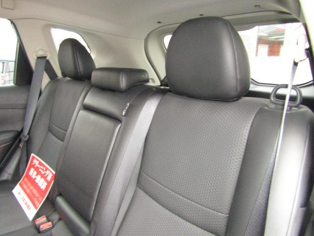 20XブラクエクストリーマXエマージェンシブレーキP /ルーフレール/切り替え式4WD/大型電動サンルーフ/メーカー純正SDナビ/フルセグ/Bluetooth/アラウンドビューモニター/オートLEDライト/Wシートヒーター/新車ワンオーナー/禁煙車/(45枚目)