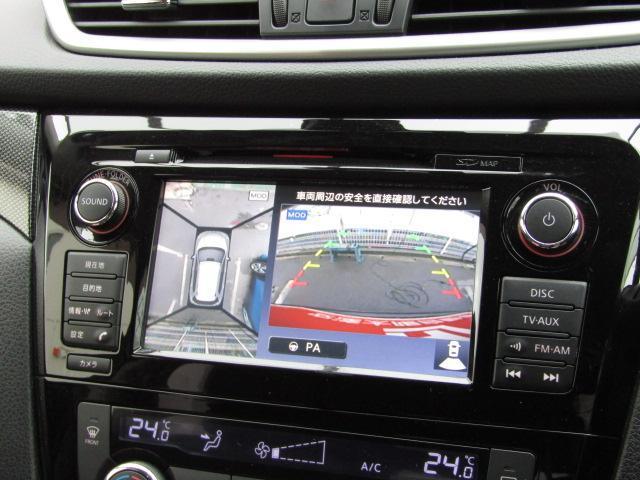 20XブラクエクストリーマXエマージェンシブレーキP /ルーフレール/切り替え式4WD/大型電動サンルーフ/メーカー純正SDナビ/フルセグ/Bluetooth/アラウンドビューモニター/オートLEDライト/Wシートヒーター/新車ワンオーナー/禁煙車/(54枚目)
