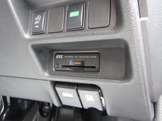20XブラクエクストリーマXエマージェンシブレーキP /ルーフレール/切り替え式4WD/大型電動サンルーフ/メーカー純正SDナビ/フルセグ/Bluetooth/アラウンドビューモニター/オートLEDライト/Wシートヒーター/新車ワンオーナー/禁煙車/(57枚目)