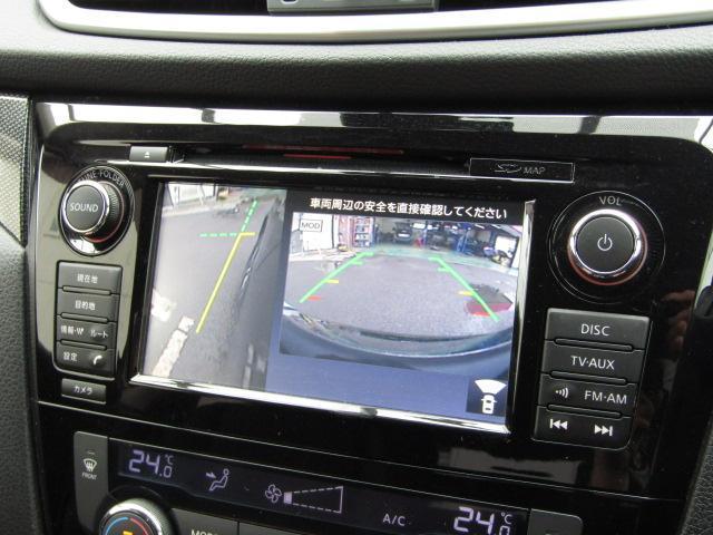 20XブラクエクストリーマXエマージェンシブレーキP /ルーフレール/切り替え式4WD/大型電動サンルーフ/メーカー純正SDナビ/フルセグ/Bluetooth/アラウンドビューモニター/オートLEDライト/Wシートヒーター/新車ワンオーナー/禁煙車/(58枚目)